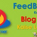 FeedBurner Ko Blog Per Kaise Lagaye?