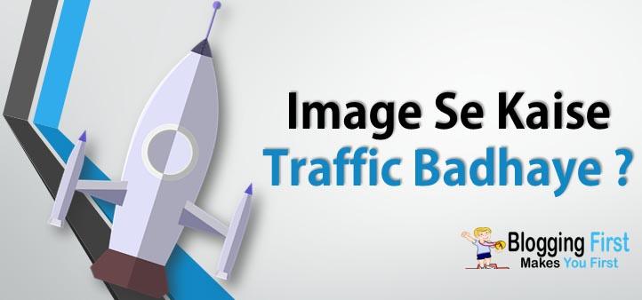 Image Se Kaise Traffic Badhaye ? [Top 11 Methods]