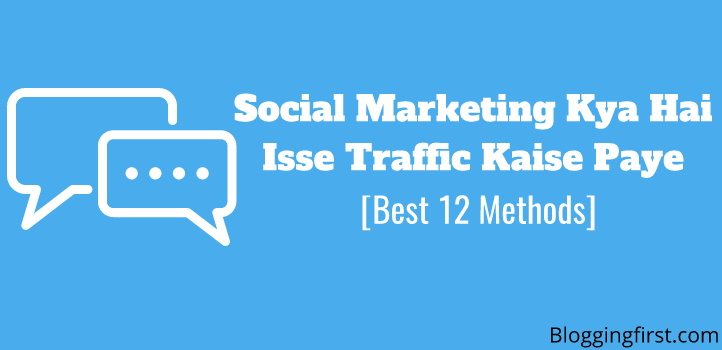 Social Marketing Kya Hai? Isse Kaise Traffic Paye [Best 12 Methods]