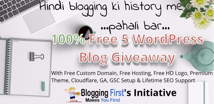 100% Free 5 WordPress Blog Giveaway (Free Domain, Hosting, Logo, SEO)