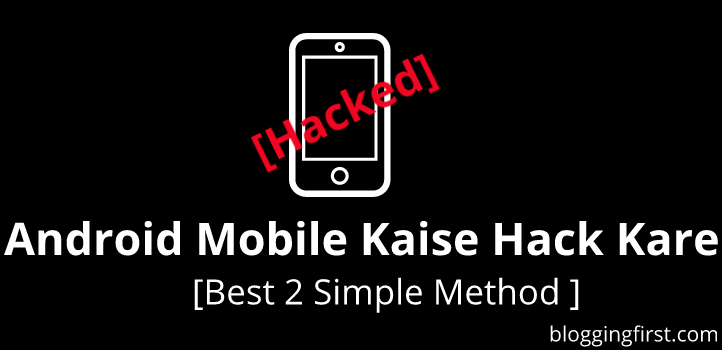 android mobile kaise hack kare