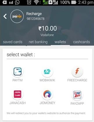 payoye select paytm