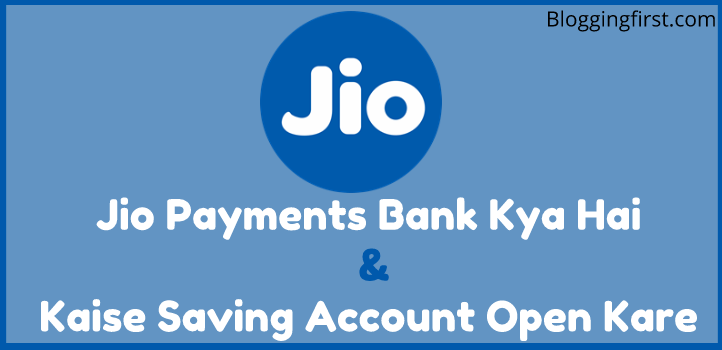 Kare Bank jio payments bank app open create saving account ekyc