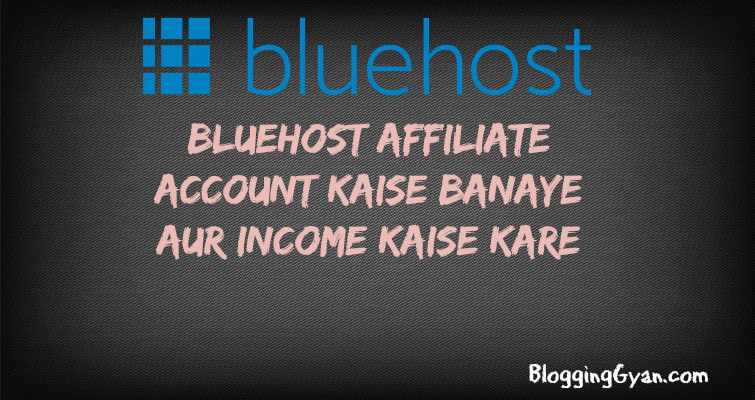 Bluehost Affiliate Account Kaise Banaye aur Income Kaise Kare