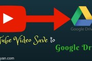 Google Drive Me Youtube Video Save Kaise Kare