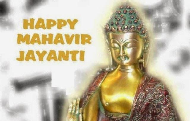 Happy Mahavir Jayanti Quotes Images Picture