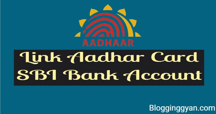 SBI bank account me Aadhar card link kaise kare