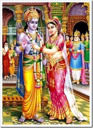 Sita-Ram