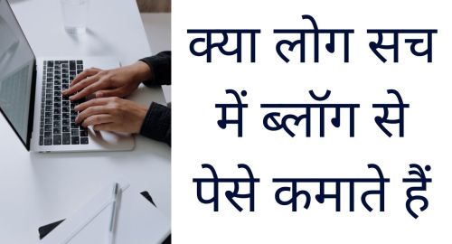 Can I earn a legit amount from a blog in Hindi