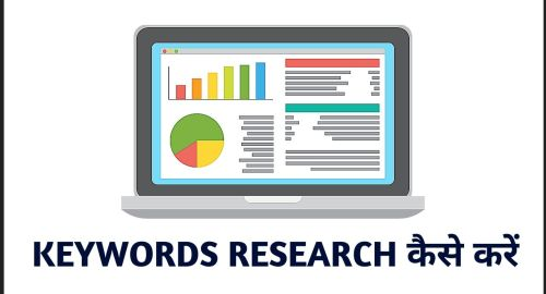 Keywords Research article