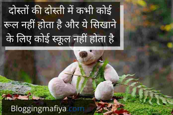 happy friendship day, friendship day images, happy friendship day images, happy friendship day quotes, friendship quotes in hindi, friendship day wishes, friend ship day, friendship day messages, best friend status, friendship day quotes in hindi, friendship day image, friendship photos, friends quotes in hindi, friendship messages, friendship day message, dosti quotes, best friendship day quotes, friendship wallpaper, friend ship day images, friendship message, happy friendship day 2020