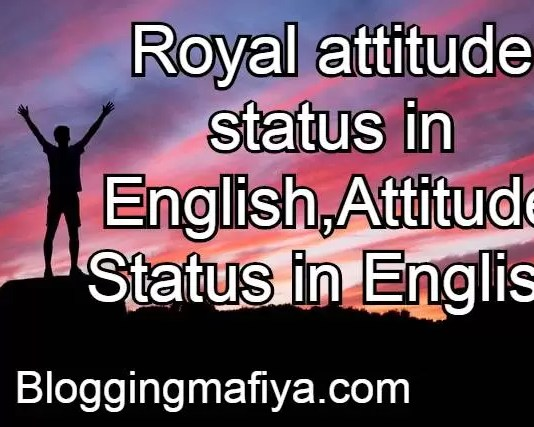 Attitude status in English, Royal attitude status in English, Love attitude status in English, Girls attitude status in English, WhatsApp attitude status in English, attitude status in english, royal attitude status in english, love attitude status in english, attitude status in english, girls attitude status in english, whatsapp attitude status in english, best attitude status in english, punjabi attitude status in english font, attitude status in english 2 line, attitude status in english for fb, new attitude status in english, girl attitude status in english, hindi attitude status in english, fb attitude status in english, full attitude status in english, boys attitude status in english, killer attitude status in english, attitude status in english for girl, attitude status in english for whatsapp, facebook attitude status in english, attitude status in english for boy, rajput attitude status in english, attitude status in english hindi, sad attitude status in english, attitude status in english for boys, positive attitude status in english for whatsapp, one line attitude status in english, latest attitude status in english, funny attitude status in english, cool attitude status in english, 2 line attitude status in english, punjabi attitude status in english, single attitude status in english, high attitude status in english for whatsapp, high attitude status in english, whatsapp attitude status in english one line, attitude status in english language, positive attitude status in english, whatsapp love attitude status in english, good attitude status in english, attitude status in english 2 line for boy, attitude status in english for facebook, www attitude status in english, royal attitude status in english hindi, my attitude status in english, attitude status in english one line, royal attitude status in english for boy, friendship attitude status in english, best whatsapp attitude status in english, attitude status in english for girls