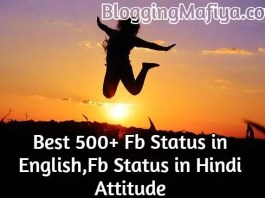 fb status in English, fb status in english attitude, latest fb status in English, fb status English, fb status in hindi attitude English, fb status in english, fb status love, new fb status, fb status in hindi, great fb status, fb status english, fb status attitude, fb status com, fb status in hindi attitude english, fb status for boys, best fb status, fb status cool, cool fb status, fb status quotes, fb status about life, best fb status in english, attitude fb status, fb status on life, fb status new, post for fb status, fb status image, fb status in english for friends, fb status for love, most awesome fb status ever, fb status images, quotes for fb status, fb status sad, awesome fb status, fb status love in english, fb status attitude in english, nice fb status, fb status king hindi, fb status of attitude, good fb status, fb status for attitude, fb status for boy, top fb status, best fb status ever, friendship fb status in hindi, thoughts for fb status, fb status in english attitude, latest fb status, www fb status com, fb status pic, sweet fb status, english fb status, fb status on attitude, fb status funny, fb status on love, fb status latest