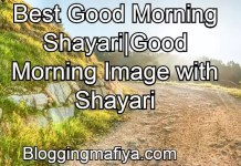 Good Morning Shayari, Good Morning Shayari in Hindi, Good Morning Love Shayari, Good Morning Hindi Shayari, Good Morning Image With Shayari, good morning, goodmorning, good morning love, good morning in hindi, good morning status, good morning shayari, good morning hindi, love good morning, good morning dear, shubh sakal, good morning hd, romantic good morning, good morning sms, गुड मॉर्निंग, gud morning, good morning romantic, gud mrng, good morning messages in hindi, good morning message in hindi, good morning sticker, good morning friends, beautiful good morning, good morning shayri, good morning msg in hindi, good morning with love, wish for good morning, good morning hd image, good morning friend, good morning hindi quotes, very good morning, good morning ji, good morning love quotes in hindi, सुप्रभात, good morning message in marathi, good.morning, good morning special, morning gif, gd morning, good morning message hindi, good morning for love, good morning scenery, friend good morning, good morning gif download, gud morning msg, morning msg, morning in hindi, lovely good morning, good morning wishes in hindi, good morning shayari in hindi, hindi quotes good morning,