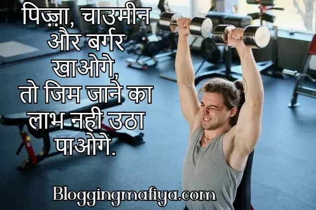 gym status, gym status in hindi, gym thoughts, gym images hd, gym motivation images, gym motivation status, gym quotes wallpaper, gym songs hindi, gym boy image, gym in hindi, gym caption, gym hindi, gym motivation pics, gym status for whatsapp, dare hai gym kare hai, gym workout in hindi, gym quotes for instagram, gym quotes hd, gym whatsapp status, funny gym status, gym quotation, status for gym, gym workout hindi, gym workout status, gym quotes wallpaper hd, gym quotes in hindi, gym quotes for men, whatsapp status for gym, gym partner quotes, status on gym, gym image hd, gym workout hd images, gym love quotes, gym boy pic, gym quotes images, gym motivational quotes images, gym hard work quotes, gym motivational images, whatsapp gym status, gym chest workout in hindi, gym attitude status, best gym status, gym images motivation, gym quotes in english, gym motivation pictures for men, best gym quotes bodybuilding, status gym, status about gym, gym motivation quotes images, gym quotations