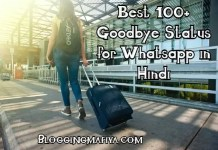 goodbye status for whatsapp in hindi, goodbye status for whatsapp, goodbye status for whatsapp in hindi, goodbye status in hindi, goodbye status, whatsapp goodbye status, goodbye status in hindi for whatsapp