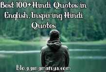 hindi quotes, hindi quotes in english, funny hindi quotes in english, inspiring hindi quotes, short hindi quotes in english, hindi quotes translated in english, inspirational hindi quotes in english, cute hindi quotes in english, hindi quotes in english about life, hindi quotes life, hindi quotes in english funny, courage hindi quotes in english, famous hindi quotes