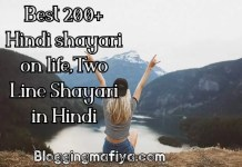 hindi shayari on life, best hindi shayari on life, two line hindi shayari on life, hindi shayari on life in hindi language, sad hindi shayari on life, best hindi shayari on life in english, 2 line hindi shayari on life, hindi shayari on life struggle, short hindi shayari on life, hindi shayari on life in hindi font, hindi shayari on life and love, hindi shayari on life in hindi, hindi shayari on life by gulzar, old hindi shayari on life, one line hindi shayari on life, latest hindi shayari on life, inspirational hindi shayari on life, motivational hindi shayari on life, beautiful hindi shayari on life, awesome hindi shayari on life, hindi shayari on life in english language, hindi shayari on life in english, good hindi shayari on life, 2liner hindi shayari on life, 2 liner hindi shayari on life, famous hindi shayari on life, hindi shayari on life and death, hindi shayari on life by javed akhtar, funny hindi shayari on life, serious hindi shayari on life