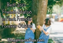 friends status in hindi, best friends status in hindi, fake friends status in hindi, masti with friends status in hindi, missing friends status in hindi, selfish friends status in hindi, friends status in hindi funny, school friends status in hindi, college friends status in hindi, attitude friends status in hindi, miss you friends status in hindi, missing school friends status in hindi, sad friends status in hindi, miss u friends status in hindi, kaminey friends status in hindi, facebook friends status in hindi, party with friends status in hindi, hate friends status in hindi, whatsapp friends status in hindi, fb friends status in hindi, matlabi friends status in hindi, forget friends status in hindi, top friends status in hindi, old memories with friends status in hindi, kamine friends status in hindi