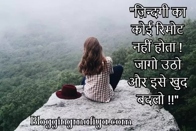 attitude quotes in hindi, attitude status hindi, attitude status for boys, quotes on attitude, royal attitude status in hindi, quotes on attitude, attitude status in hindi, whatsapp dp attitude, attitude status for boys, attitude status for girls, attitude quotes for boys, attitude status in english, whatsapp status attitude, attitude caption for instagram, girls attitude status, attitude status english, attitude meaning in hindi, attitude quotes in hindi, attitude status hindi