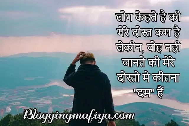 whatsapp status in hindi, whatsapp status quotes, sad status in hindi, attitude status in hindi, best status for whatsapp, status for whatsapp, status in hindi, attitude status for boys, attitude status for girls, attitude quotes for boys, whatsapp status love, attitude caption for instagram, love status in hindi, status for fb, whatsapp status in hindi, whatsapp status quotes, sad status in hindi, attitude status in hindi, best status for whatsapp, status for whatsapp, status in hindi, attitude status for boys, attitude status for girls, attitude quotes for boys, whatsapp status love, attitude caption for instagram, love status in hindi, status for fb, whatsapp status images, fb status in hindi, attitude quotes in hindi, attitude status hindi, best attitude status, boys attitude status