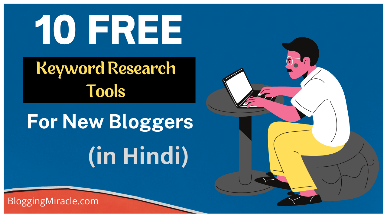 10 Free Keyword Research Tools For New Bloggers (हिंदी)