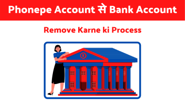 phonepe account delete kaise kare - how to delete phonepe account in  hindi