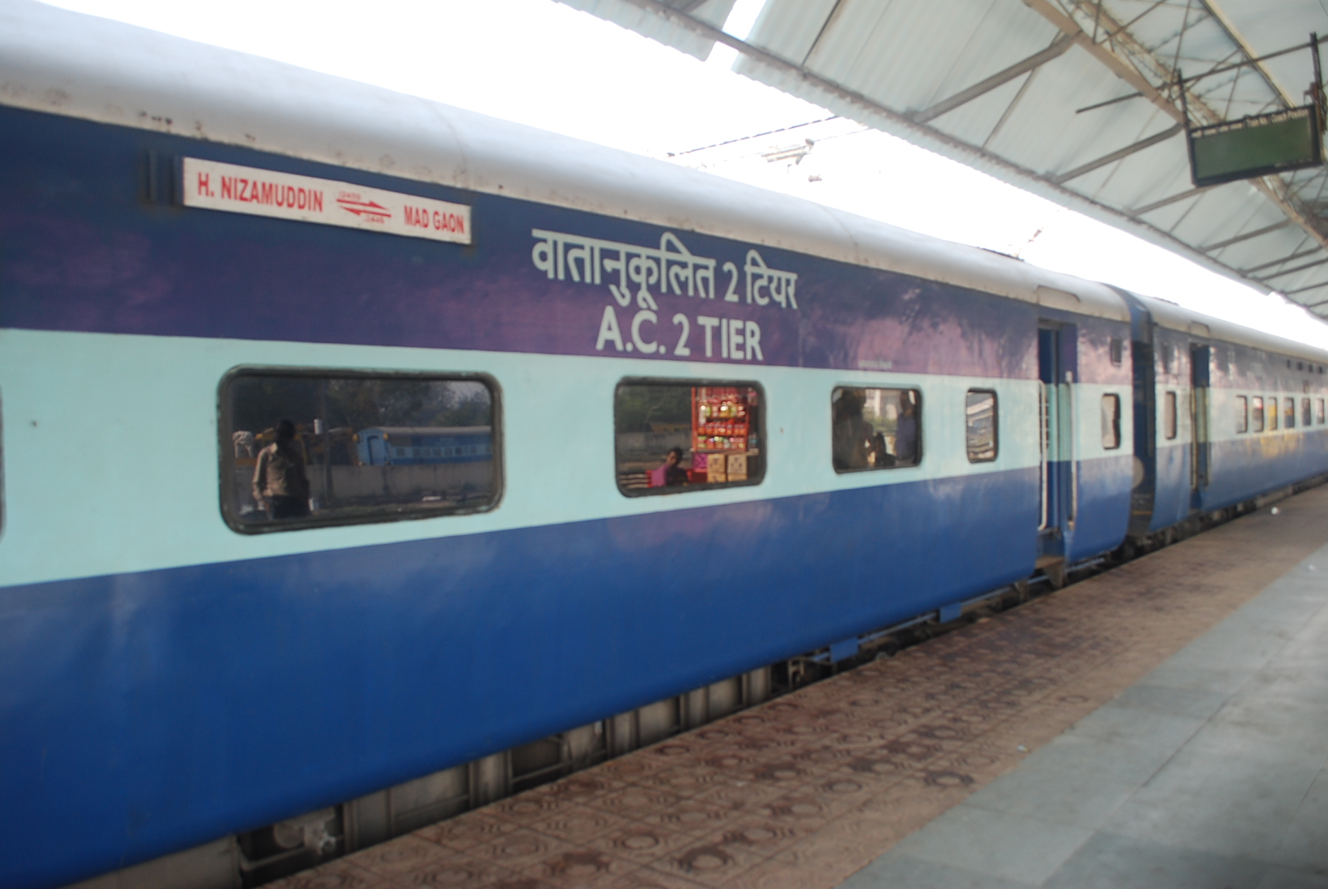 IRCTC Starts Cash On Delivery For Online Ticketing