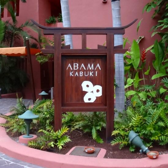 BlogHedonista Entrada a Abama Kabuki