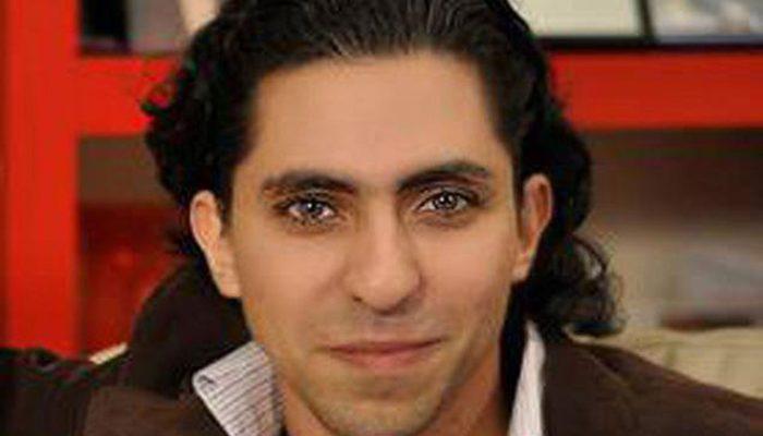 Saudi blogger