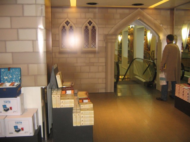 FNAC Reliquias de la Muerte