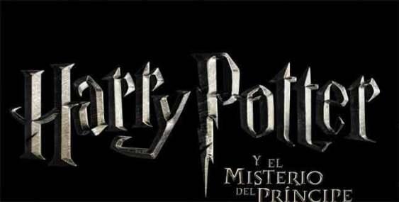 Logo Harry Potter y el Misterio del Principe