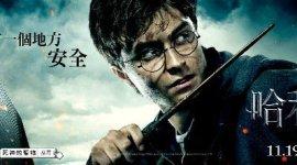 WB Taiwan Revela Nuevos Banners de 'Las Reliquias de la Muerte, Parte I'