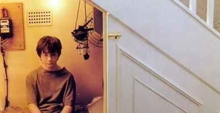 Harry Potter BlogHogwarts Obra de Teatro JK Rowling 3