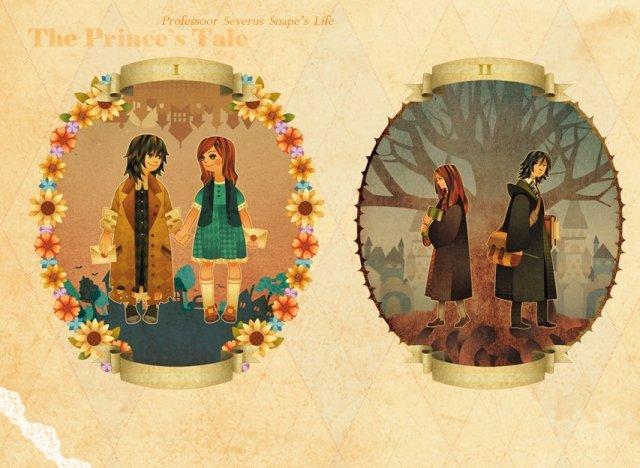Harry Potter BlogHogwarts FanArt Severus Snape (11)