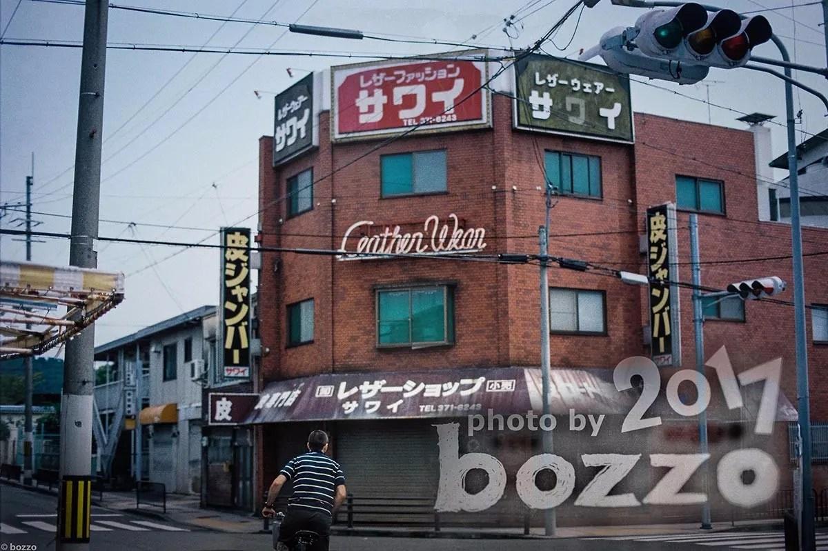【bozzo.jp】崇仁地區塩小路通 - bozzo★bozzo★bozzo