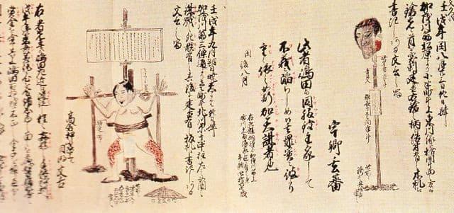 田中新兵衛(幕末の暗殺者) - 慶喜