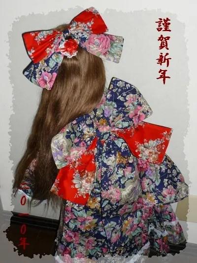 賀正 2010年 - 。・☆。・詩南~Sina~の部屋。・★。・ ~in 小箱~
