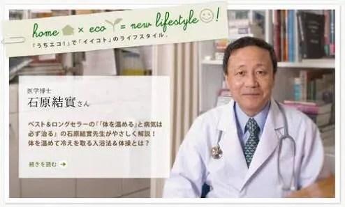 Prevent Cancer :Nail Massage // ガン予防と治療に「爪もみ療法 ...