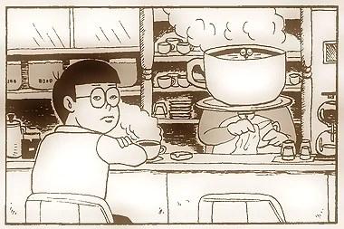 「コーヒーエモン」の画像検索結果