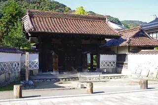 津和野 - 教養と趣味