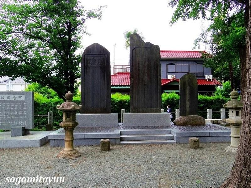 登戸村內鎮守、「光明院」の持の「登戸稲荷神社」 - 相模太夫の旅録=Tabi Log