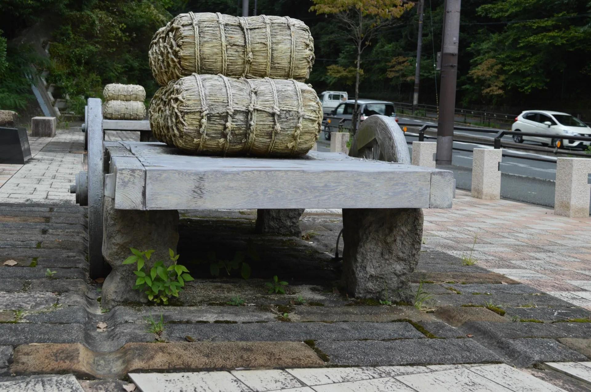 石碑山0071 車石の広場 - アートプラス京めぐり