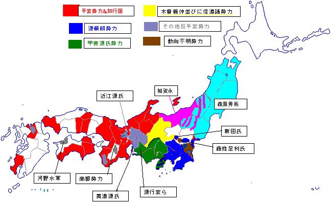 くらべる!世界なんでも勢力図 - JapaneseClass.jp