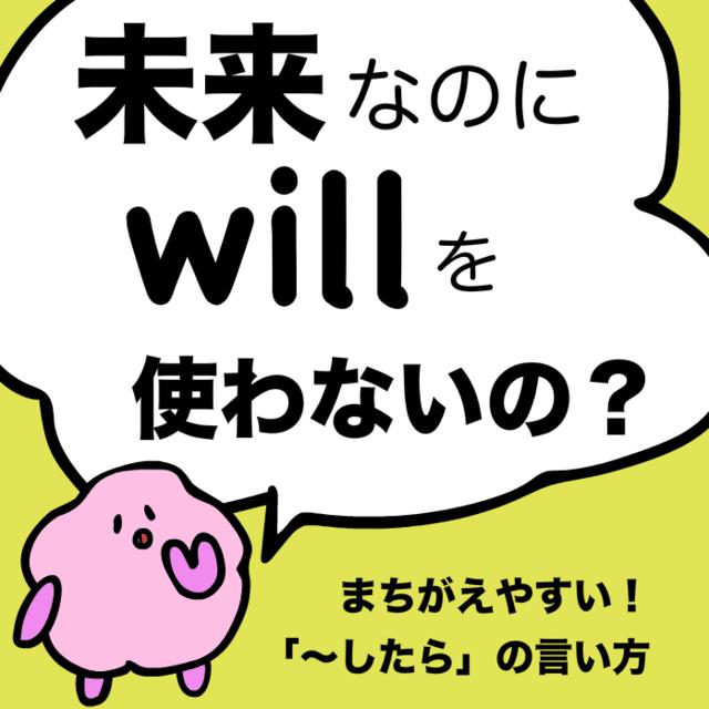 【新しい】 季節 英語 読み方 - 壁紙 配布