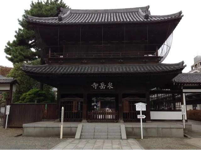 パワースポット 泉岳寺 - 読書と資格試験挑戦で夢をかなえる ...