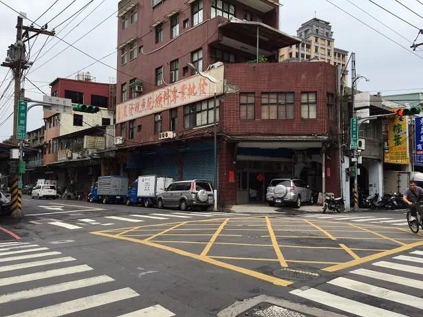 迪化街散策@臺灣旅2015春28 - スマイリーな毎日