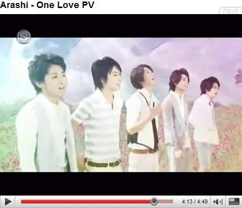 嵐 「One Love」【PV-高畫質】 - ROCKAN-STYLE 67