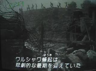 「地下水道」 アンジェイ・ワイダ - かもめ田吾作ソクラテス