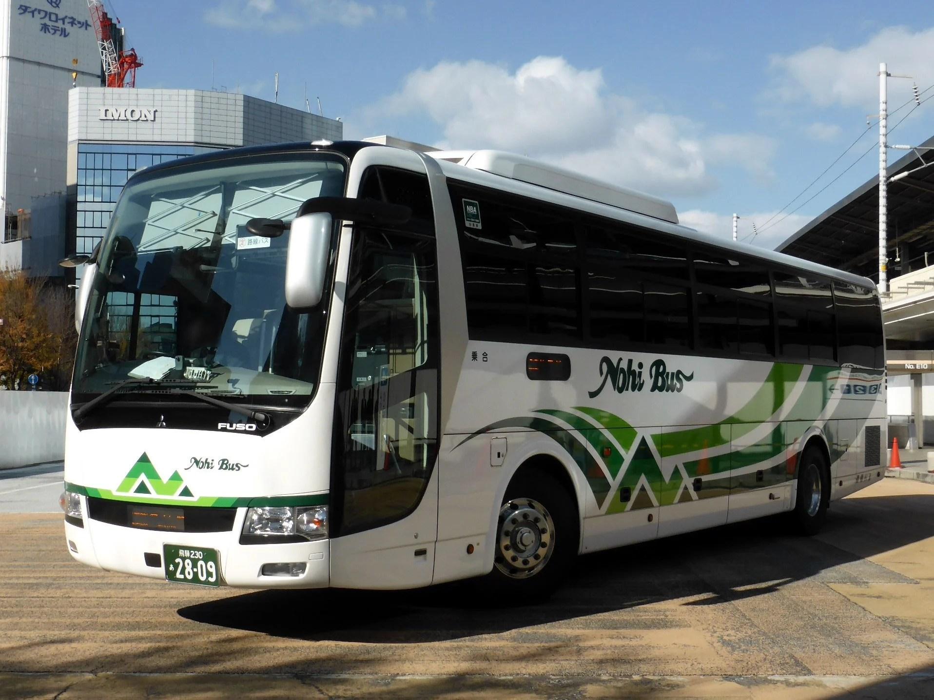 濃飛バス 2809 - すみれ.net blog版